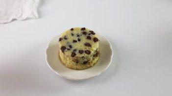 a baked mug cake taken out of the mug and on a plate