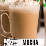 blended coffee drink topped with whipped cream